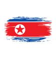 north korean flag brush grunge background vector image