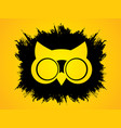 owl front view vector image vector image