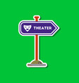 Paper sticker on stylish background theater sign