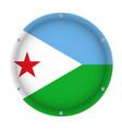 round metallic flag of djibouti with screws vector image