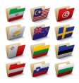 world folders icons vector image vector image