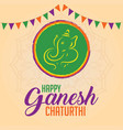 greeting card for lord ganesh festival vector image vector image