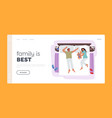 happy loving family sleep landing page template vector image