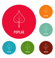 poplar leaf icons circle set vector image vector image