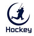 sport hockey hockey player background image vector image