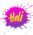 holi festival banner design background vector image