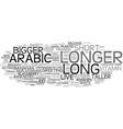 longer word cloud concept