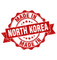 made in north korea round seal vector image vector image