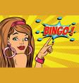pop art woman bingo vector image