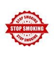 stop smoking grunge rubber stamp on white vector image vector image
