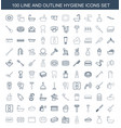 100 hygiene icons vector image vector image