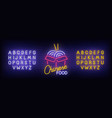 chinese food neon sign wok logo vector image