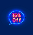 neon chat frame 15 off text banner night sign