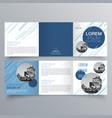 brochure design 955 vector image