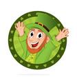 funny cartoon leprechaun for saint patrick day vector image vector image