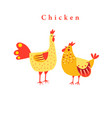 funny chicken graphics vector image vector image