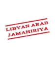 Libyan Arab Jamahiriya Watermark Stamp vector image vector image