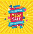 mega sale discount - layout concept vector image vector image