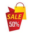 sale badge sticker logo icon design vector image vector image