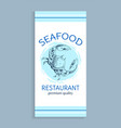 seafood menu for restaurant of premium quality vector image