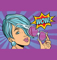 sunglasses pop art woman wow reaction vector image vector image