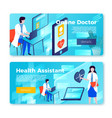 online health consulting banner templates vector image