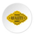 golden premium quality product label icon circle vector image