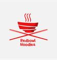 logo noodle japanese restaurant vector image