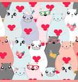 seamless pattern cute animal cartoon vector image vector image