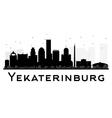 Yekaterinburg City skyline silhouette vector image vector image