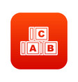 abc cubes icon digital red vector image vector image