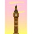 Big Ben at Dawn vector image vector image