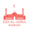 eid al adha bahrain vector image vector image