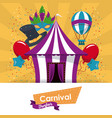 happy carnival design vector image vector image