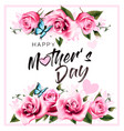 happy mothers day greeting background with vector image vector image