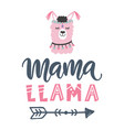 mama llama hand written modern calligraphy vector image vector image