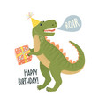 party invitation card template with dinosaur vector image