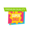 premium quality sale logo vector image