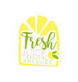 fresh juice natural product logo template lemon vector image vector image
