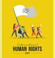 international human rights card of people parade vector image vector image