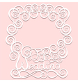 wedding paper pattern frame vector image