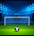 soccer ball on green football field on stadium vector image vector image