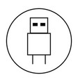 software flash drive icon simple pictogram vector image
