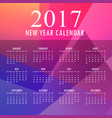 2017 colorful new year design with abstract shapes vector image vector image