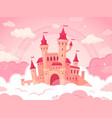 cartoon castle in pink clouds magic land vector image