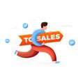 cartoon man with sales banner vector image