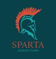 helmet ancient spartan warrior vector image vector image