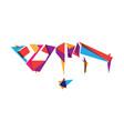modern abstract hebrew typography design vector image