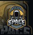 space war mascot logo esport vector image