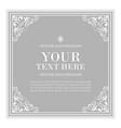 vintage ornamental frame template vector image vector image